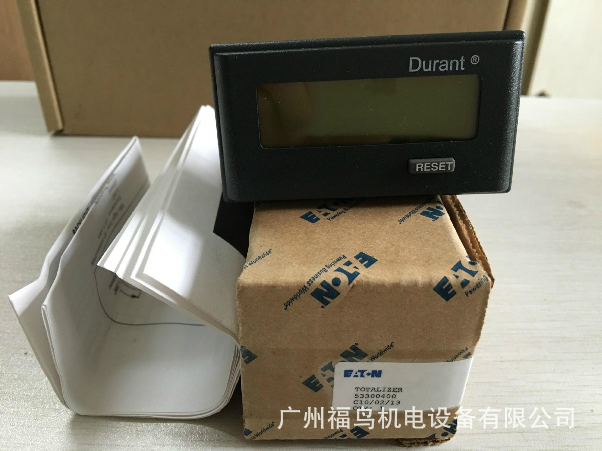 DURANT计数器, 型号: 53300400