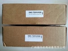 AMETEK NCC控制板, 液位控制器, 继电器