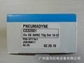 供应PNEUMADYNE微型手动阀(C032001) 7