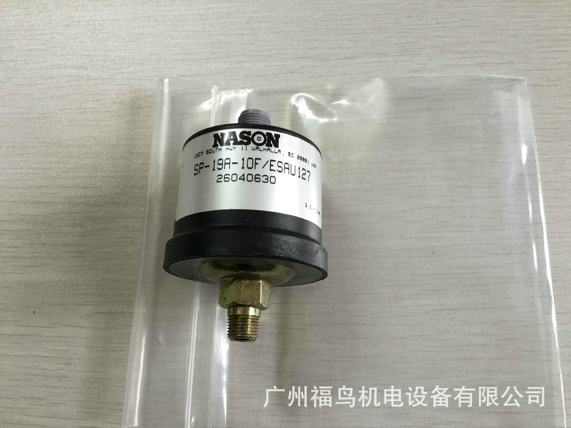 現貨供應NASON壓力開關(SP-19A-10F/ESAU127) 9