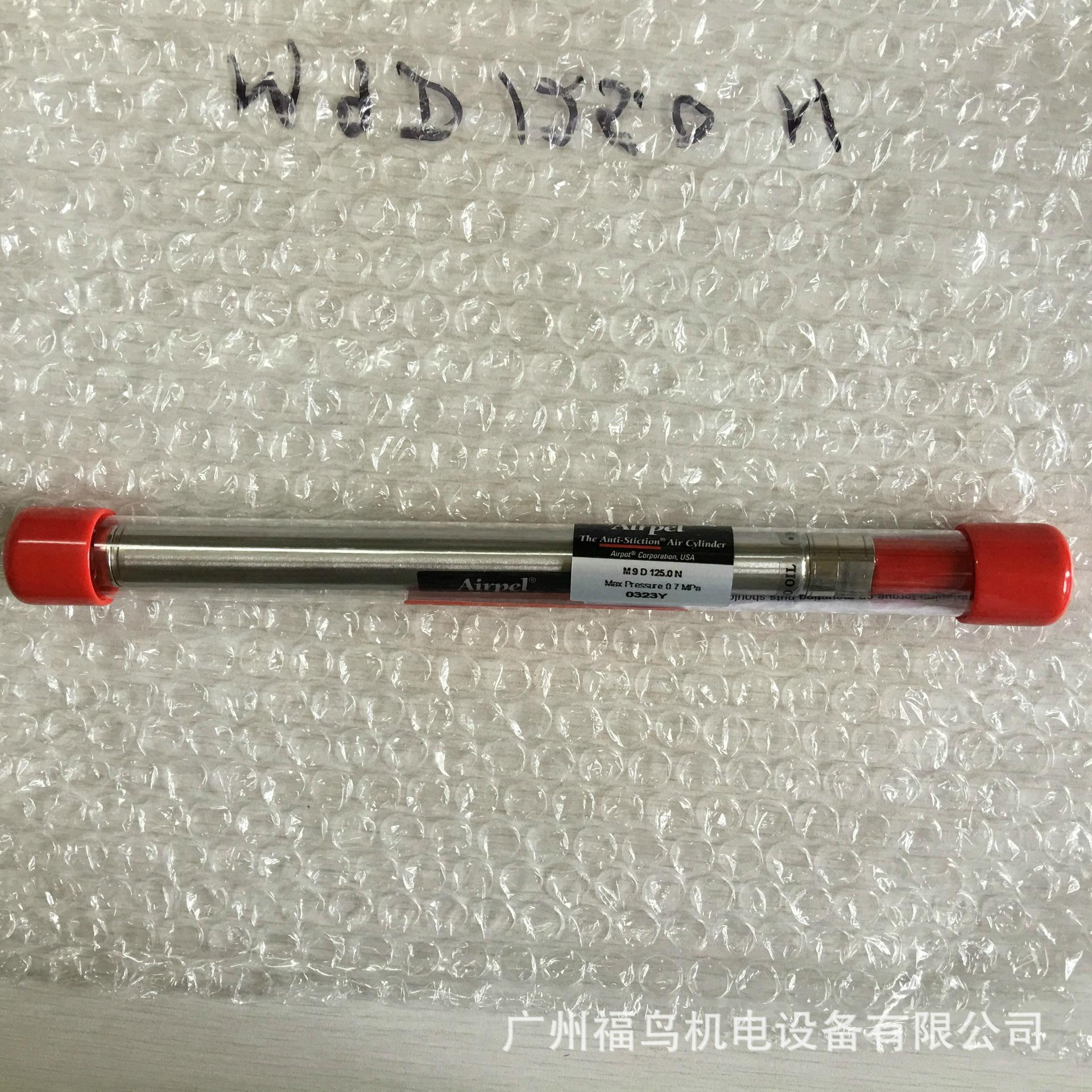 AIRPEL玻璃气缸, 型号: M9D125.0N