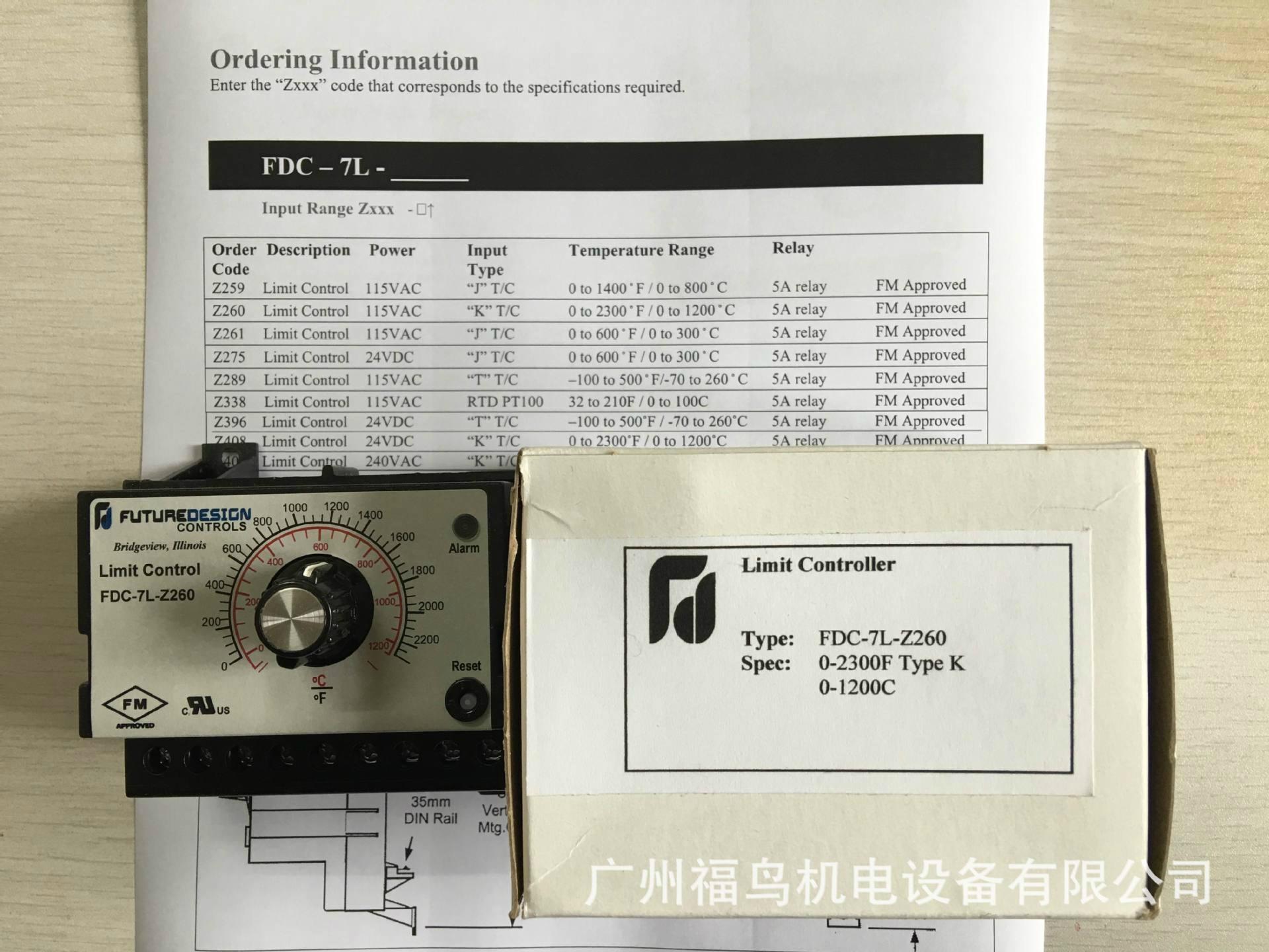 FUTURE DESIGN温度控制模块, 型号: FDC-7L-Z260