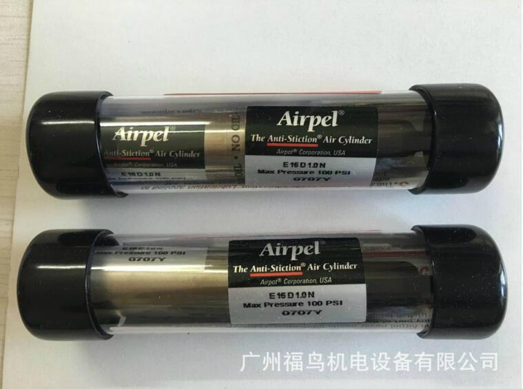 AIRPEL玻璃气缸, 型号: E16D1.0N