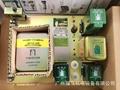 PROTECTION CONTROLS INC燃烧控制器