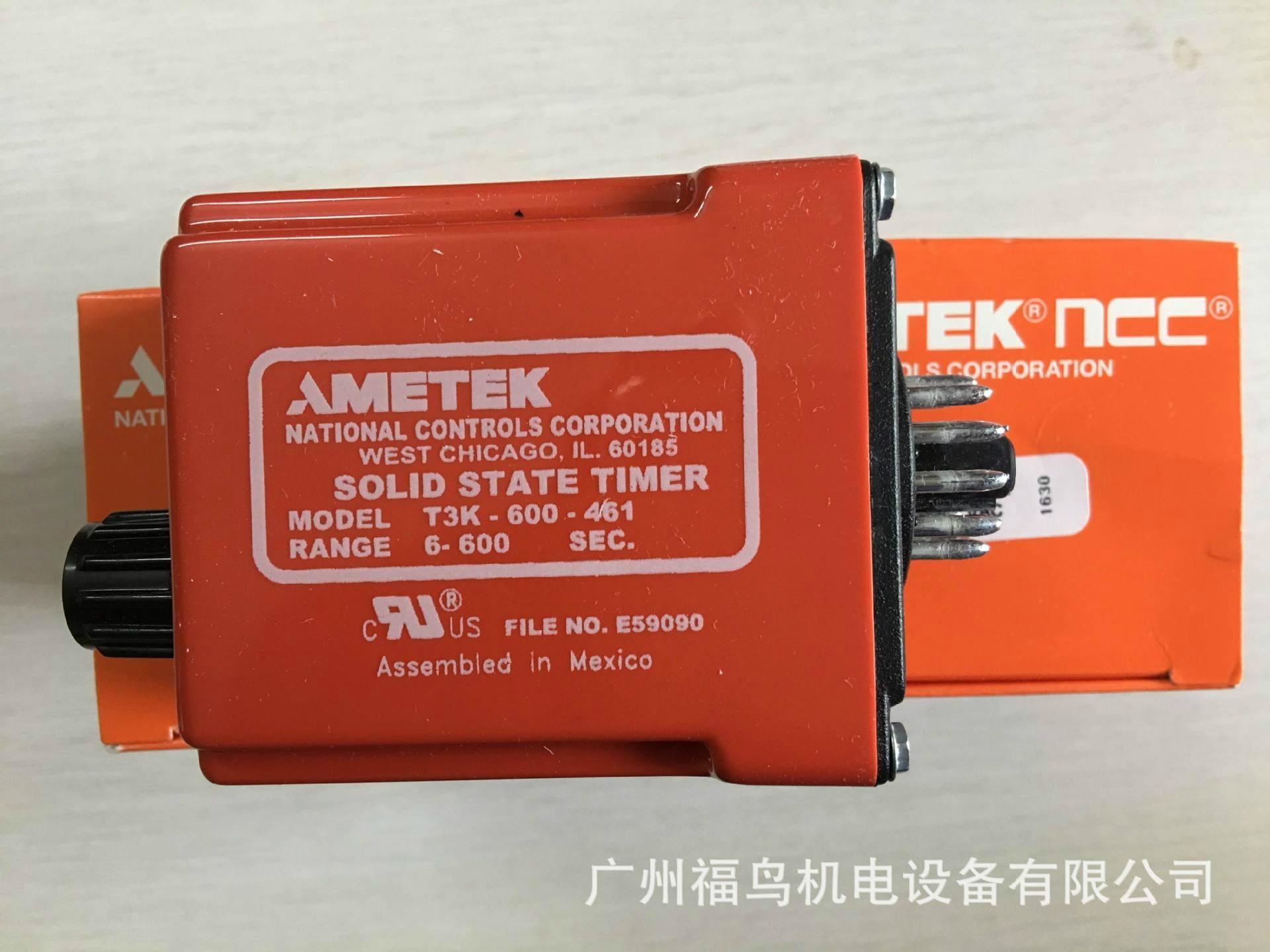 NCC延时继电器, 型号: T3K-600-461