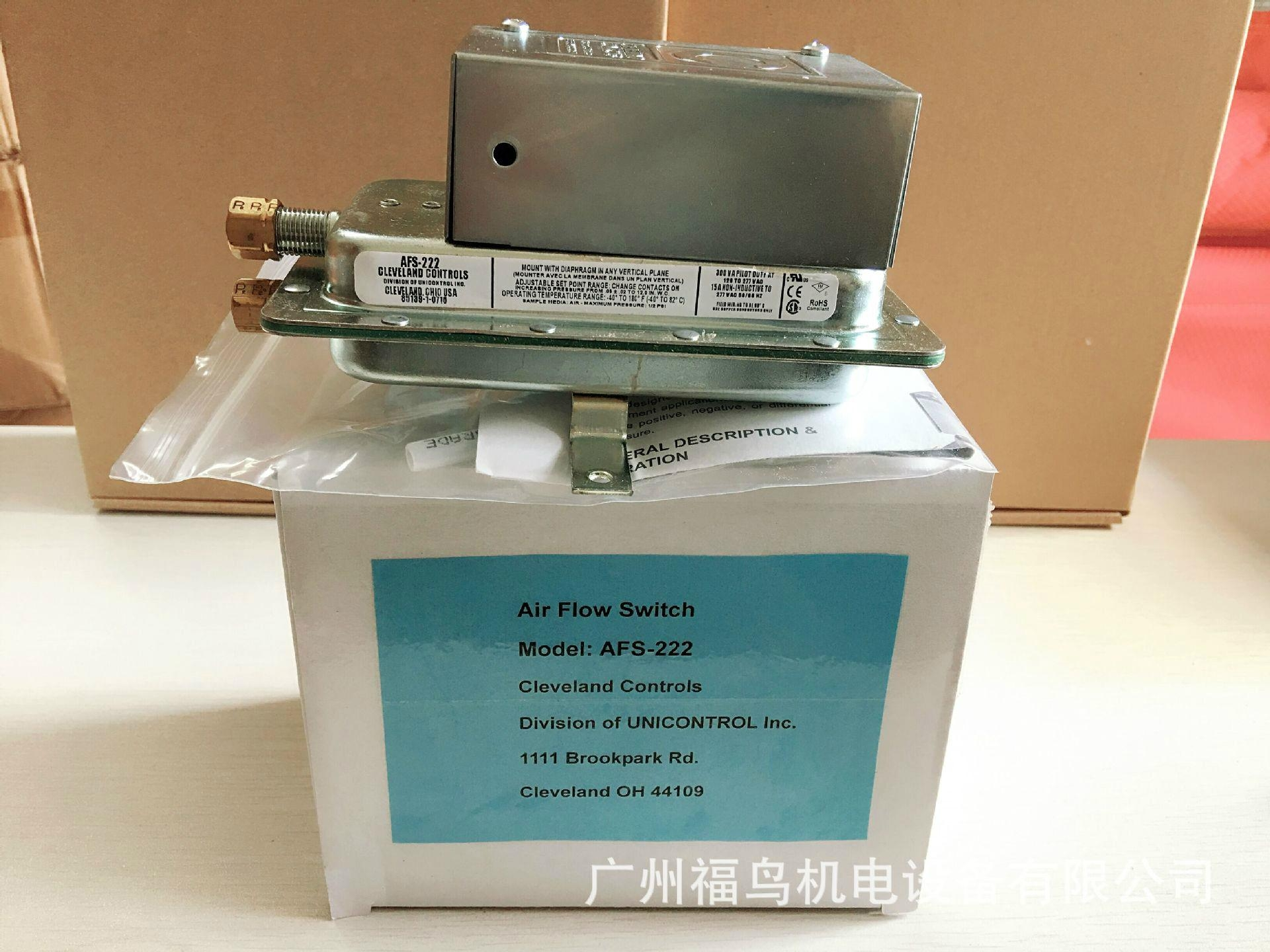 CLEVELAND CONTROLS壓力開關, 型號: AFS-222
