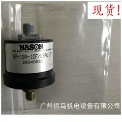 現貨供應NASON壓力開關(SP-19A-10F/ESAU127)