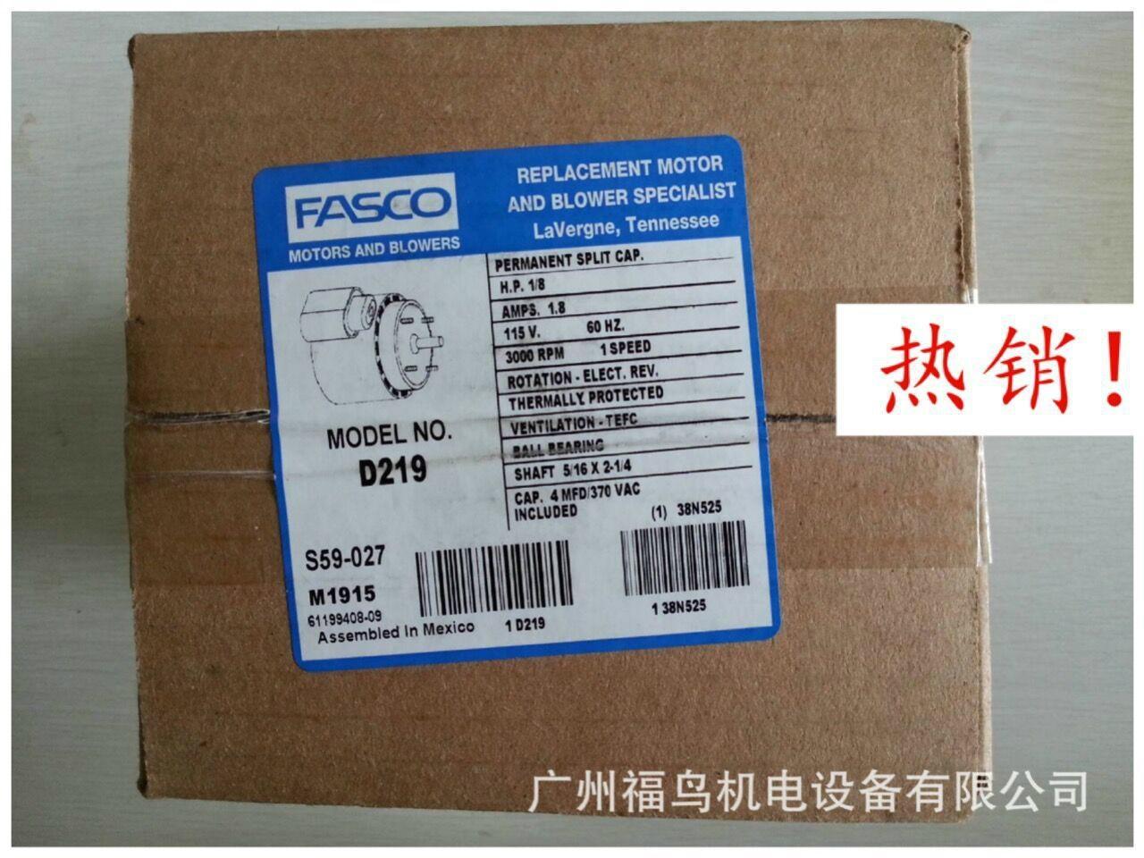FASCO电机, 型号: D219