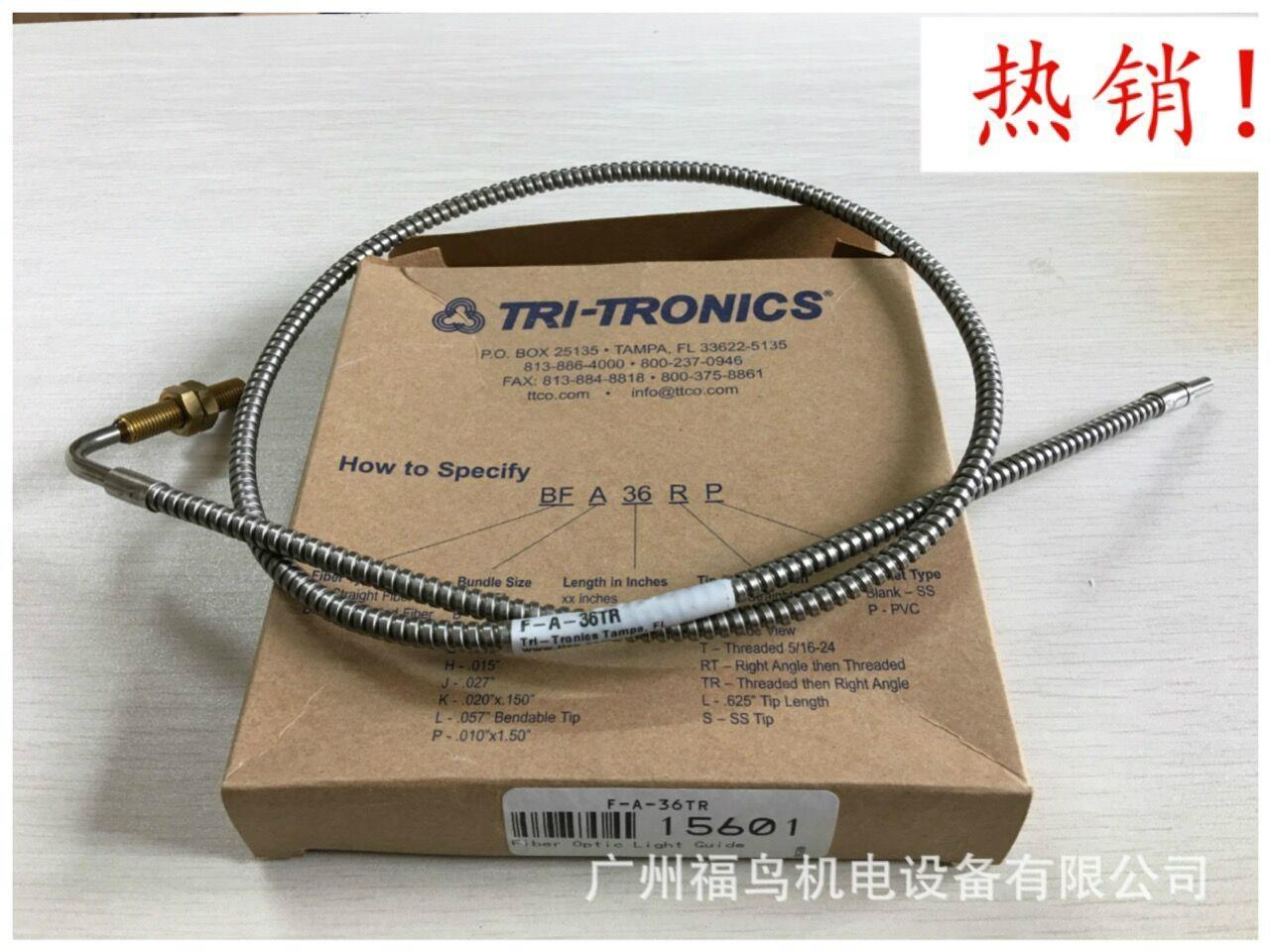 TRI-TRONICS光纤, 型号: F-A-36TR