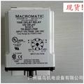 MACROMATIC时间继电器, 型号: TR-50221-F5M
