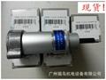 现货供应MEAD气缸(V1X1