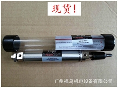 现货供应AIRPEL/AIRPOT玻璃气缸, 低摩擦气缸(M16XD75.0U)