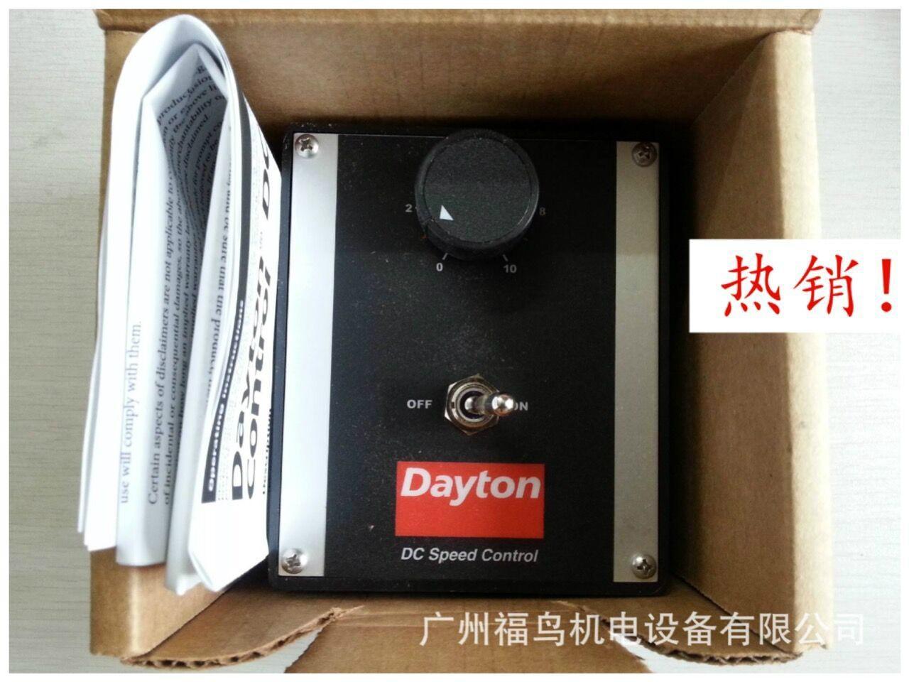 DAYTON电机速度控制器, 调速器  型号: 4Z527