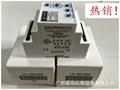 MACROMATIC继电器, 型号: PMDU