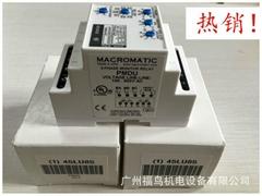 供应MACROMATIC相位监控继电器(PMDU)