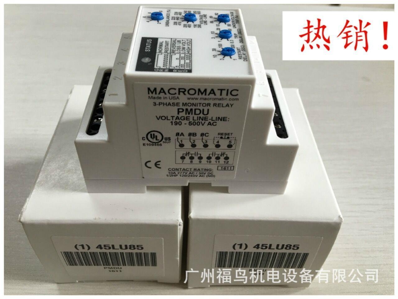 MACROMATIC继电器, 型号:PMDU