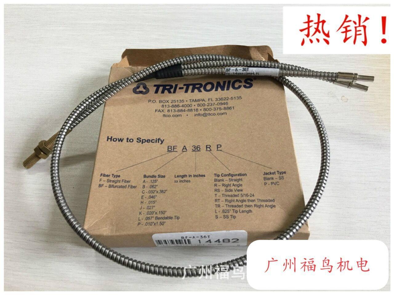 TRI-TRONICS光纤, 型号: BF-A-36T