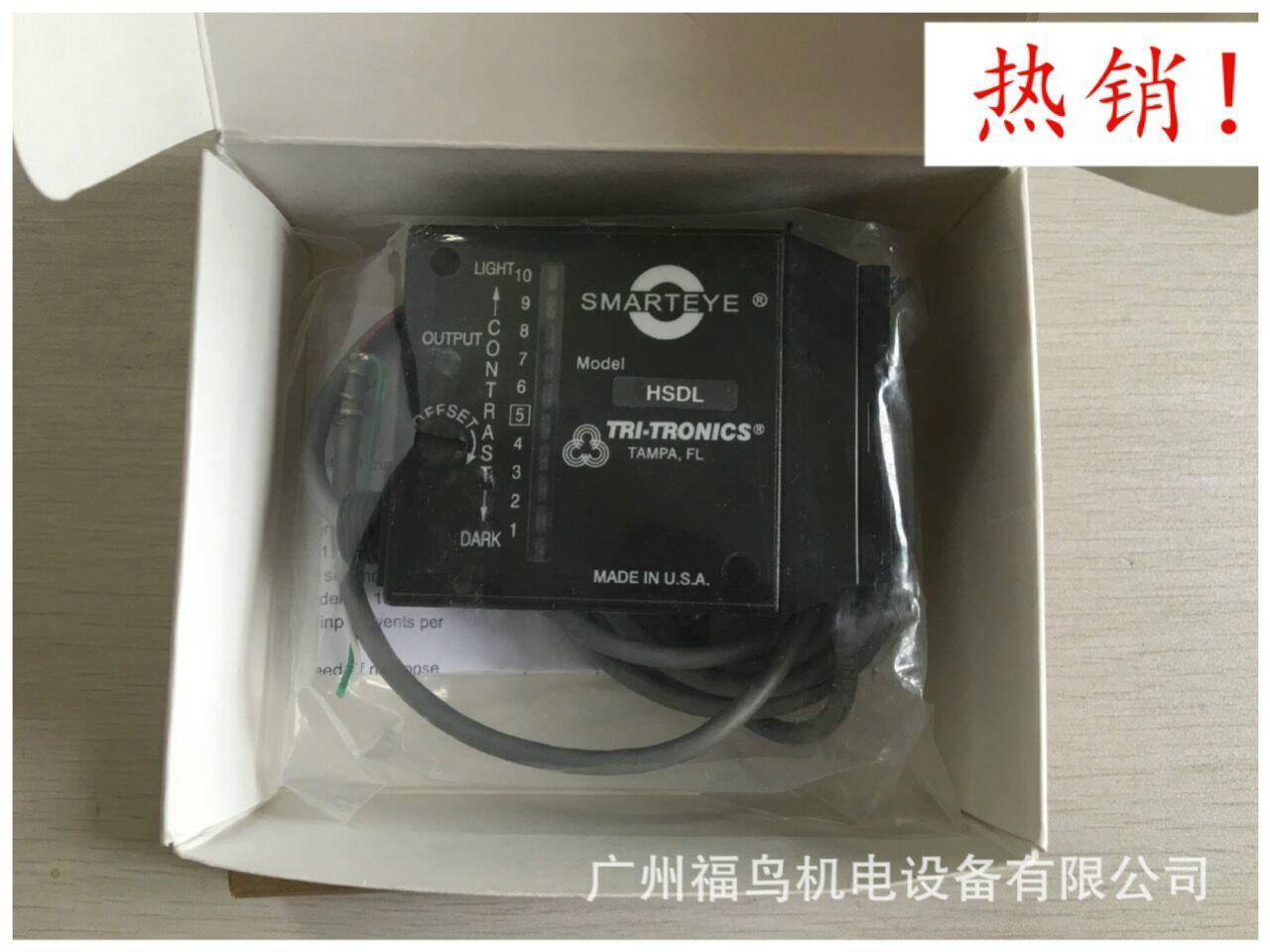 TRI-TRONICS傳感器, 型號: HSDLF1