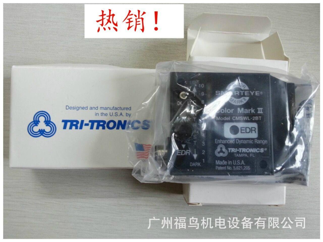 ?TRI-TRONICS光電開關,  顏色感應電眼, 型號: CMSWL-2BTF1