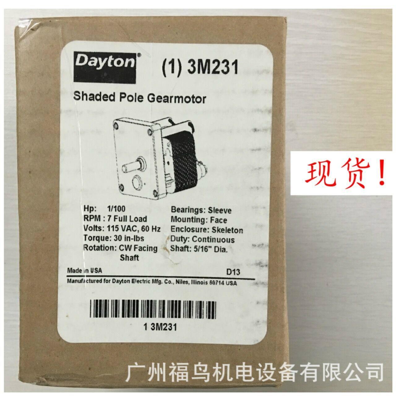 DAYTON電機, 馬達,  型號: 3M231