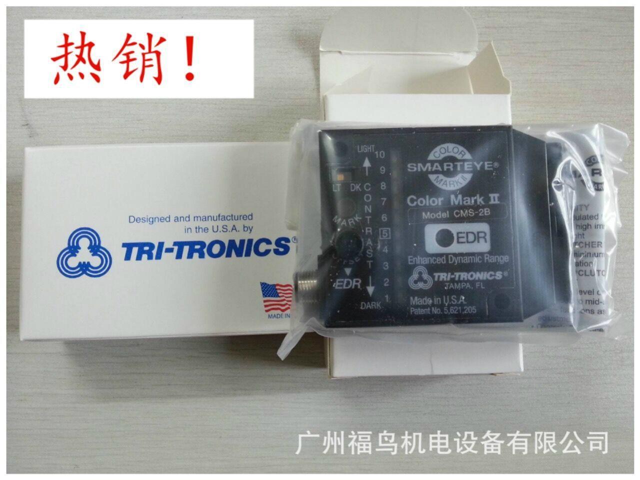 TRI-TRONICS傳感器, 電眼, 型號: CMS-2BF1