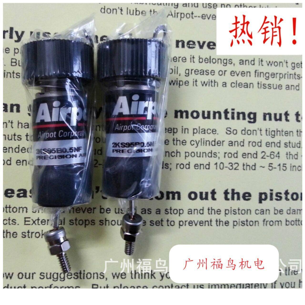 AIRPOT气缸, 型号: 2KS95B0.5NF