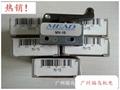 供应MEAD气阀(MV-15)