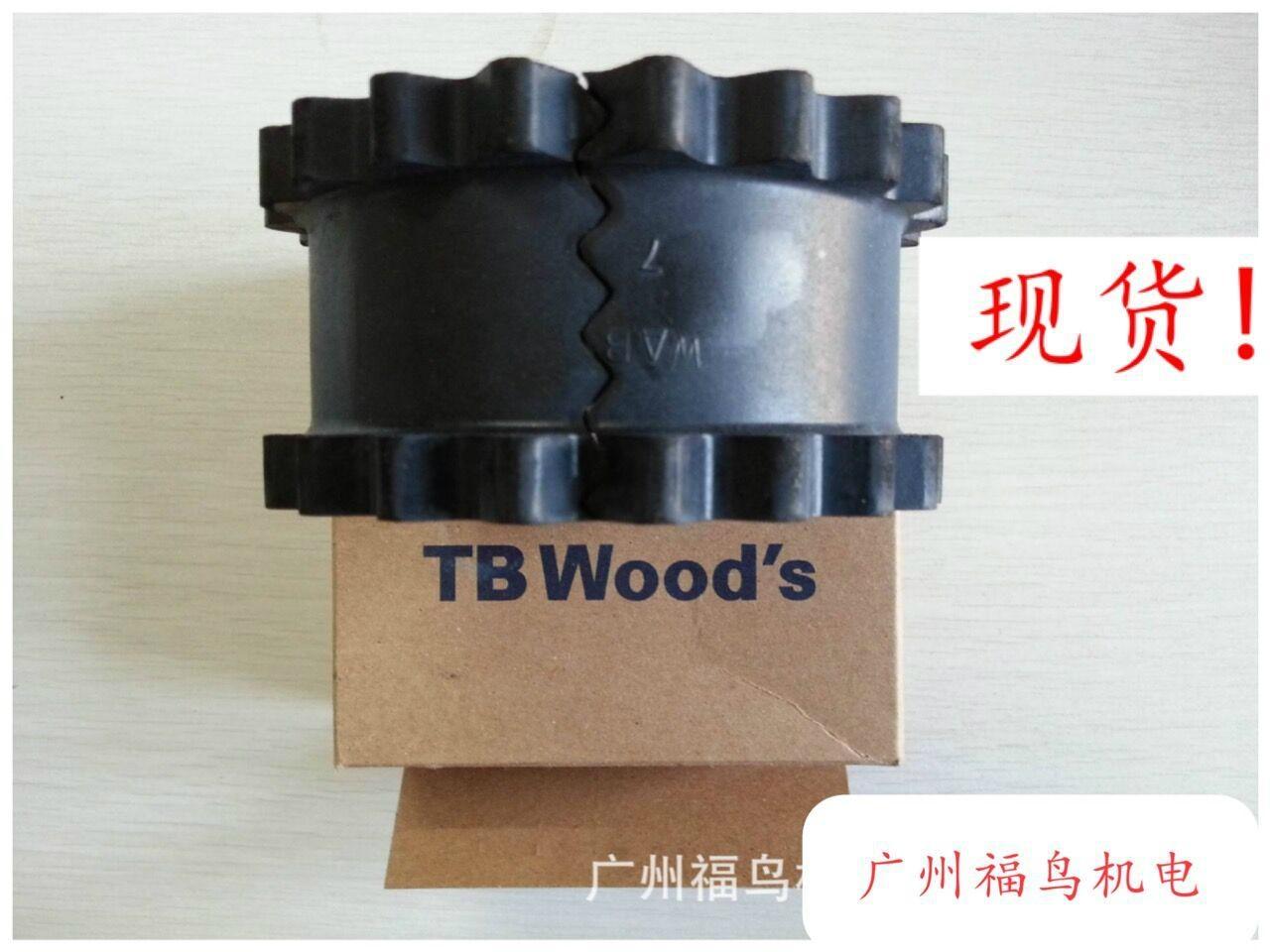 TB WOODS橡胶块, 型号: 6JES EPDM