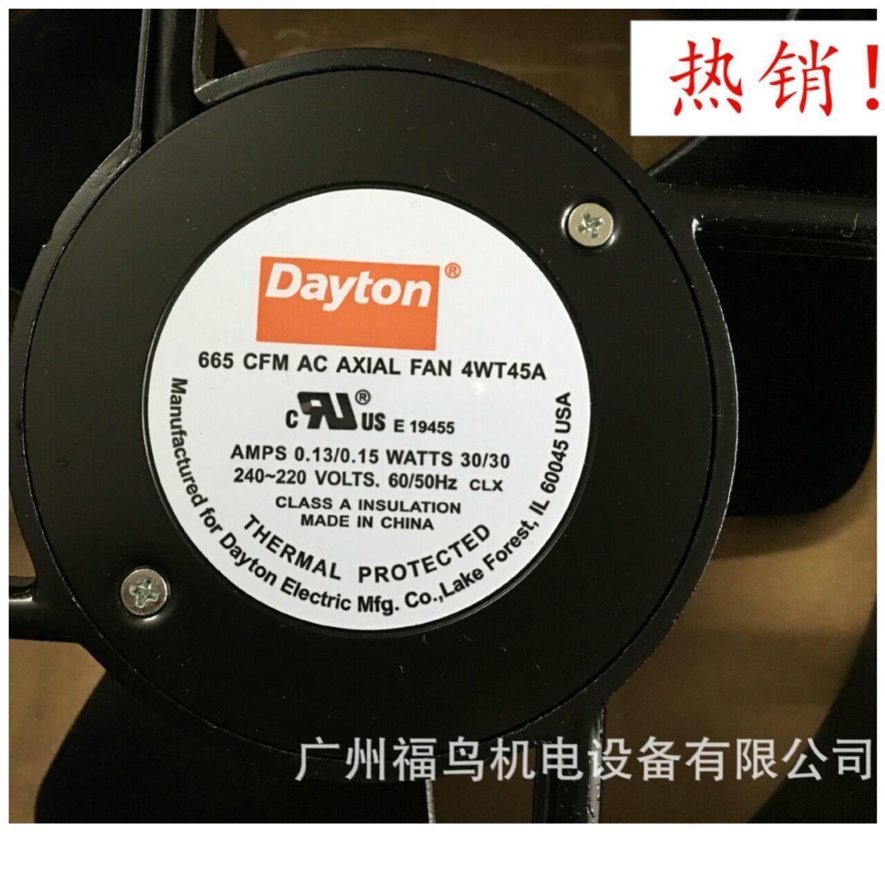 DAYTON风扇  型号:4WT45A, 4WT45