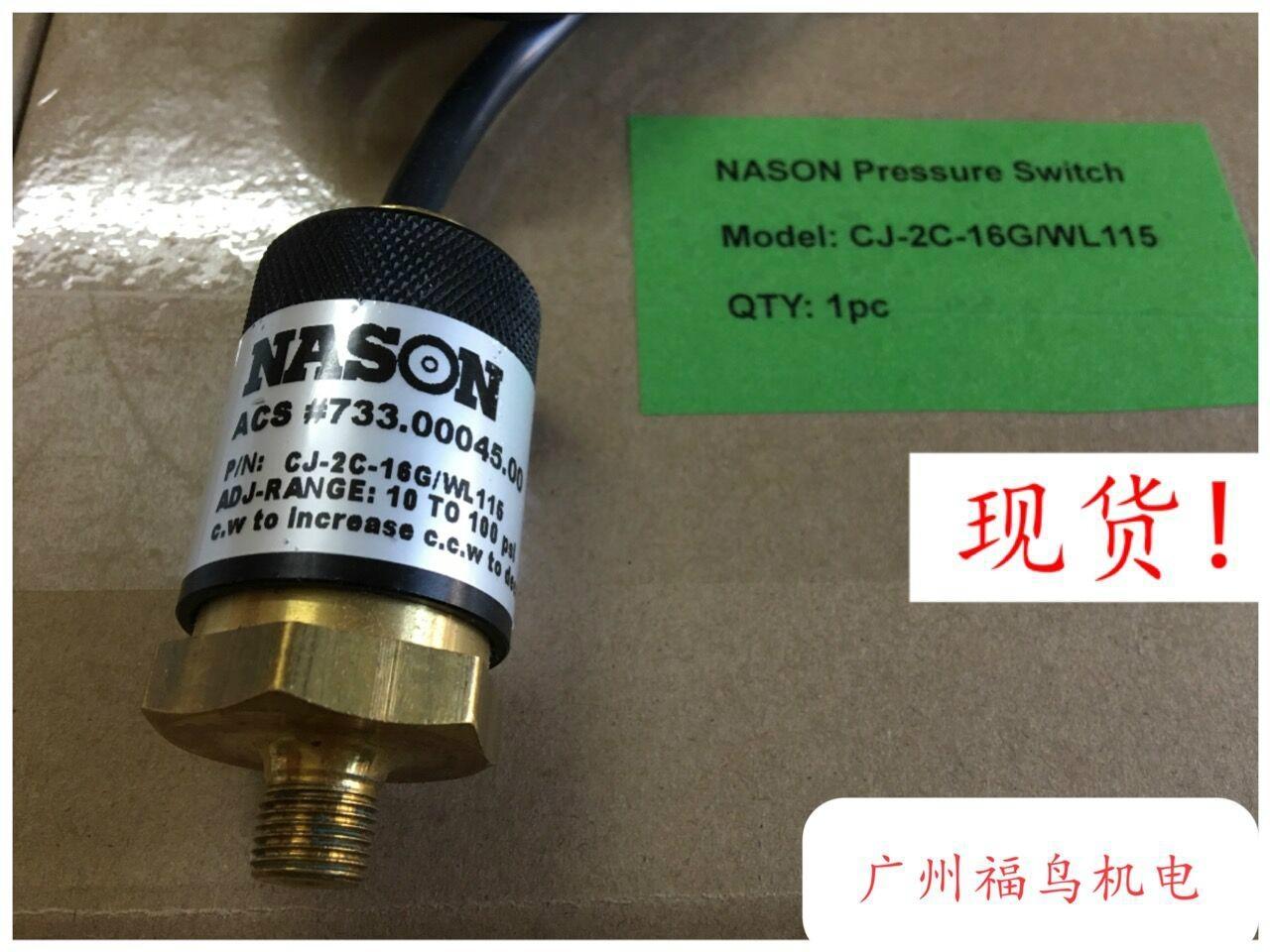 NASON壓力開關, 型號: CJ-2C-16G/WL115