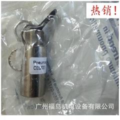 供应PNEUMADYNE微型手动阀(C032001)
