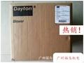 供应DAYTON风机(1TDT