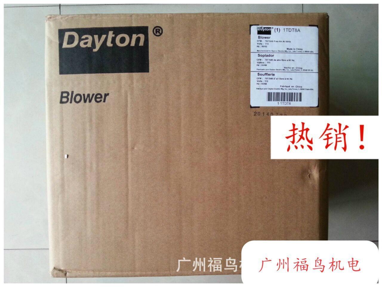 DAYTON风机  型号: 1TDT8, 1TDT8A.