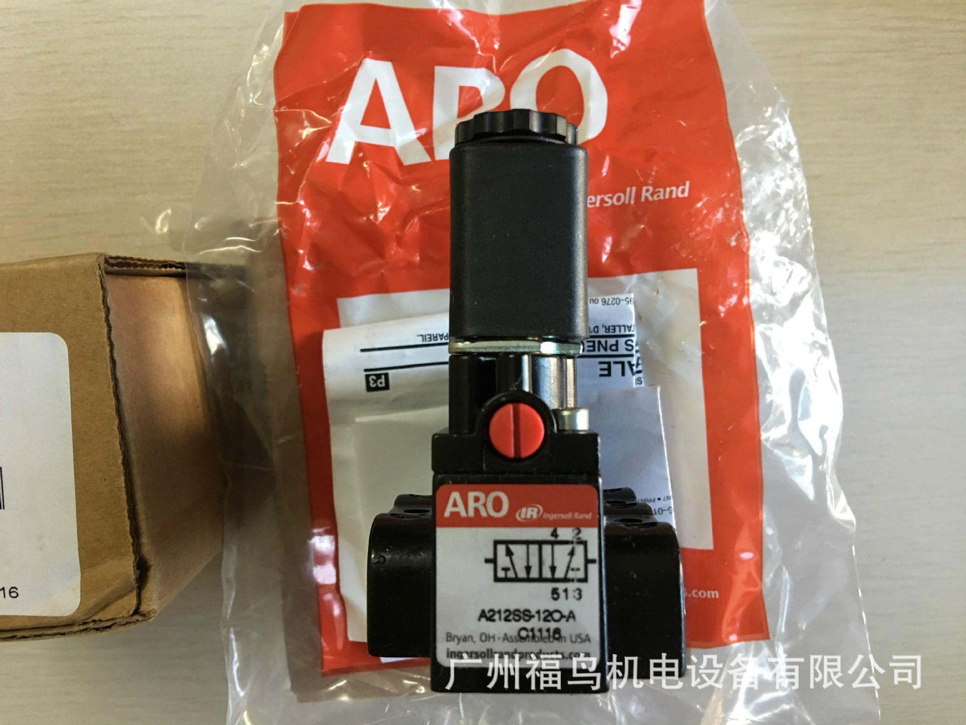 ARO电磁阀,  型号: A212SS-120-A