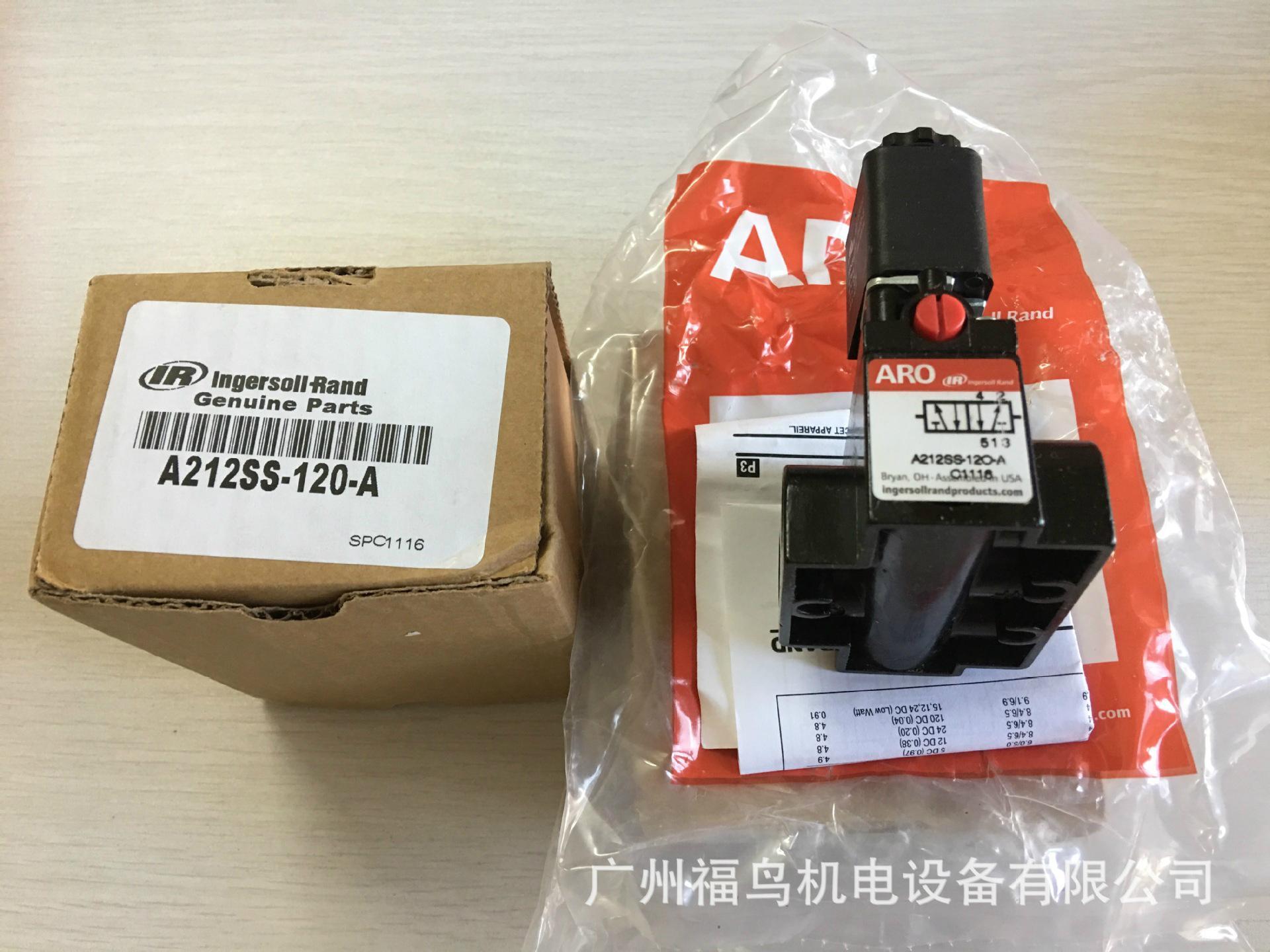 现货供应ARO Ingersoll Rand电磁阀(A212SS-120-A) 10