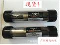 现货供应AIRPEL/AIRP