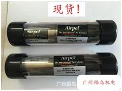 现货供应AIRPEL/AIRPOT玻璃气缸, 低摩擦气缸(E16D1.0N)