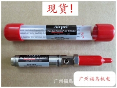 現貨供應AIRPEL/AIRPOT玻璃氣缸, 低摩擦氣缸(E9D1.0N)