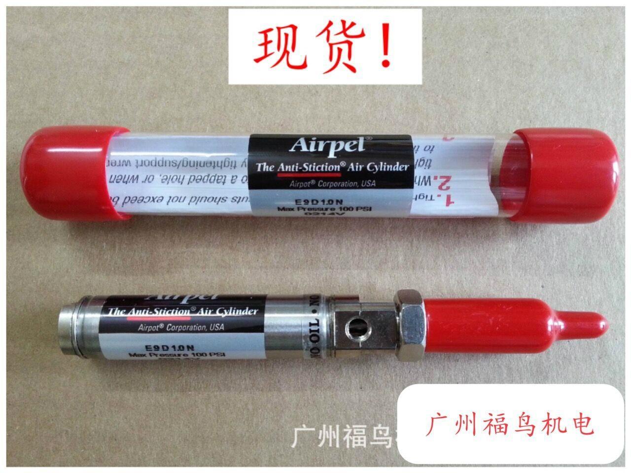AIRPEL氣缸,  型號: E9D1.0N