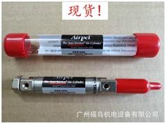 现货供应AIRPEL/AIRPOT玻璃气缸, 低摩擦气缸(E9D1.0U)