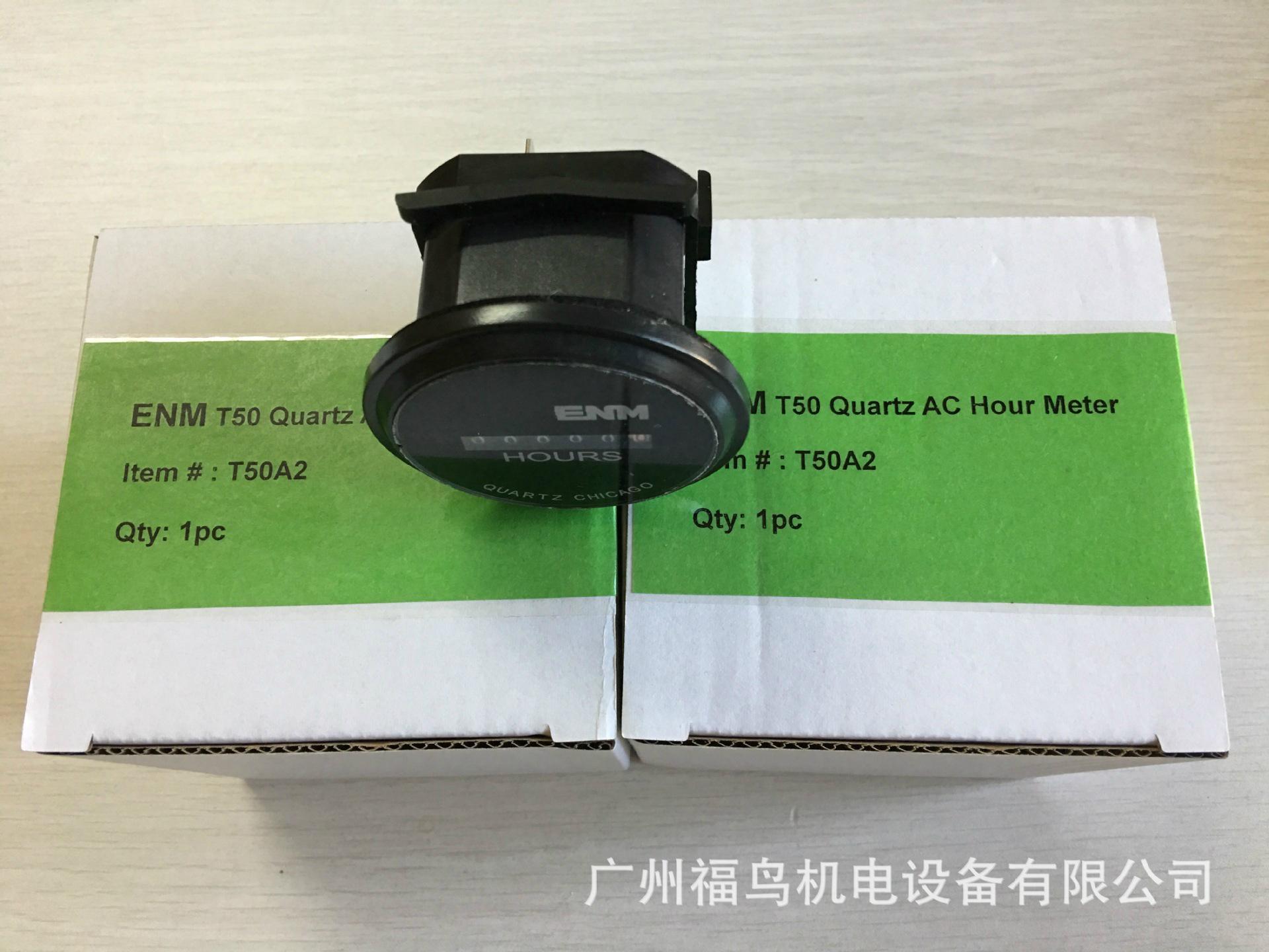 现货供应美国ENM计时器(T50A2) 8
