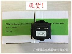 现货供应美国ENM计时器(T50A2)