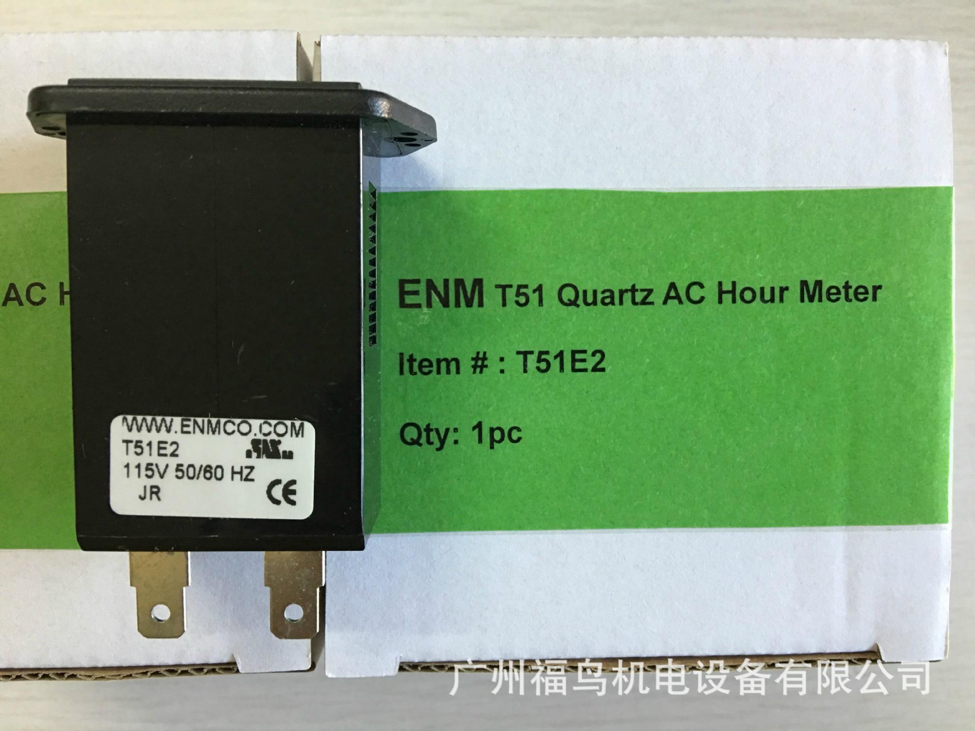 ENM计时器, 型号: T51E2
