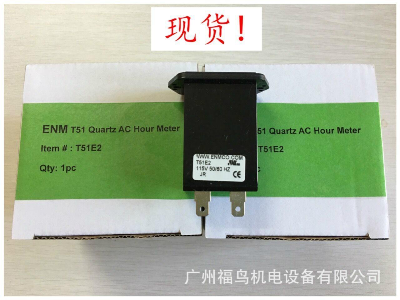 ENM计时器, 现货型号: T51E2