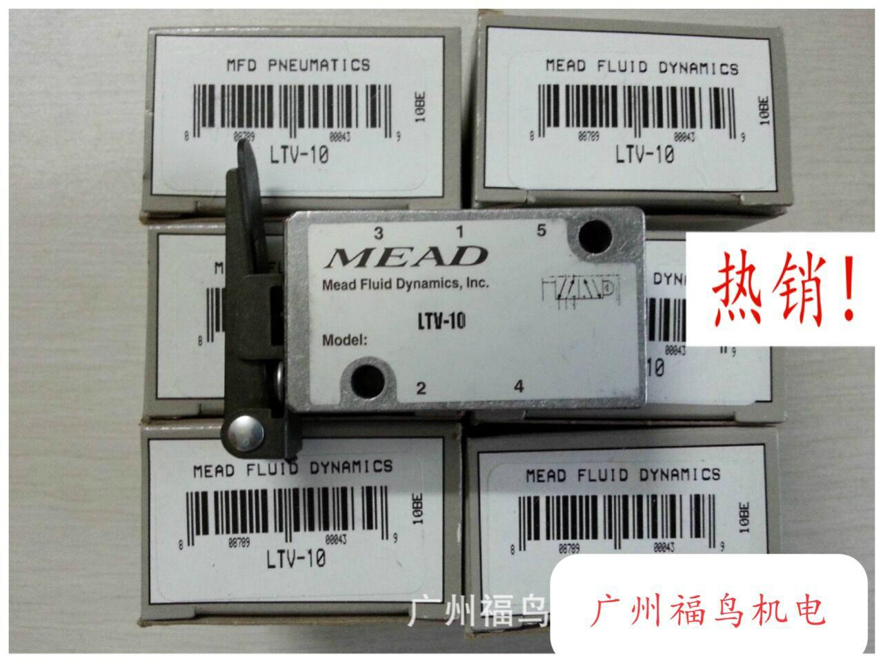 MEAD气阀, 型号: LTV-10