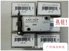 供應MEAD氣閥(LTV-10)