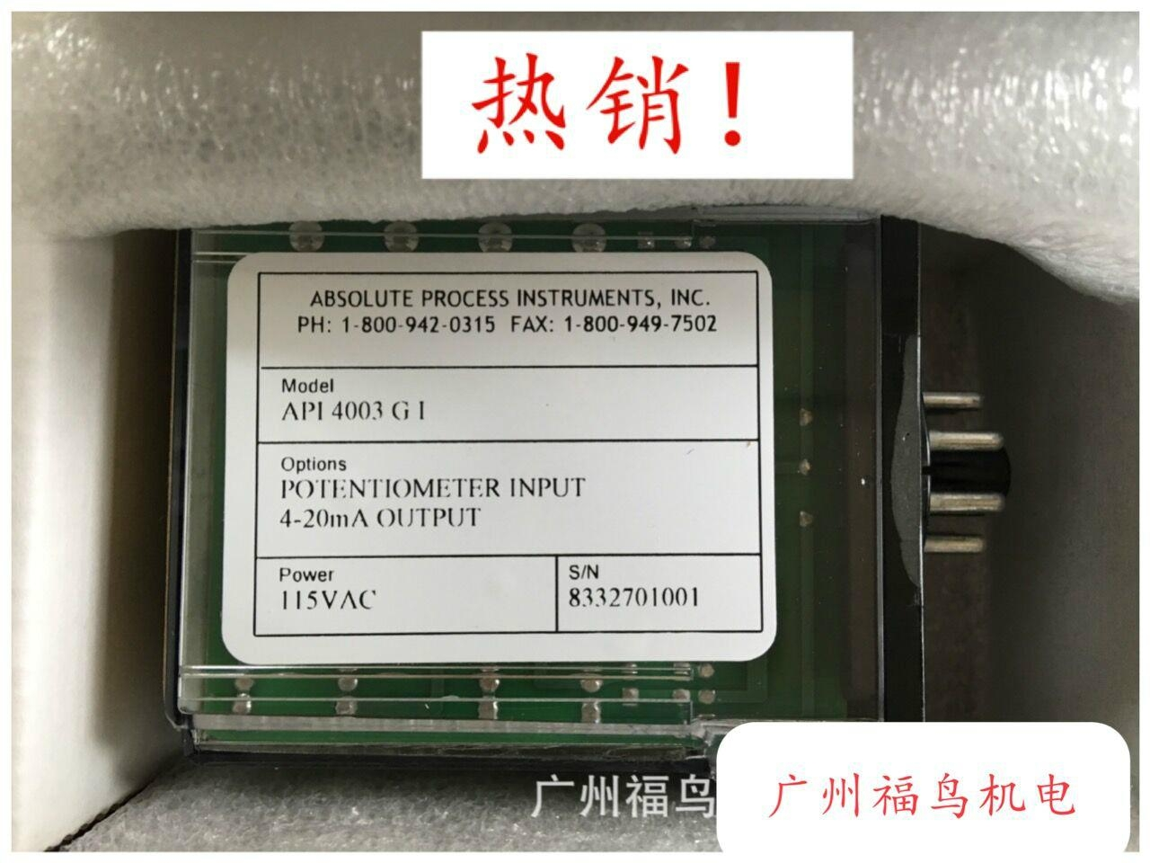 API(Absolute Process Instruments)信号变送器, 型号:API4003GI