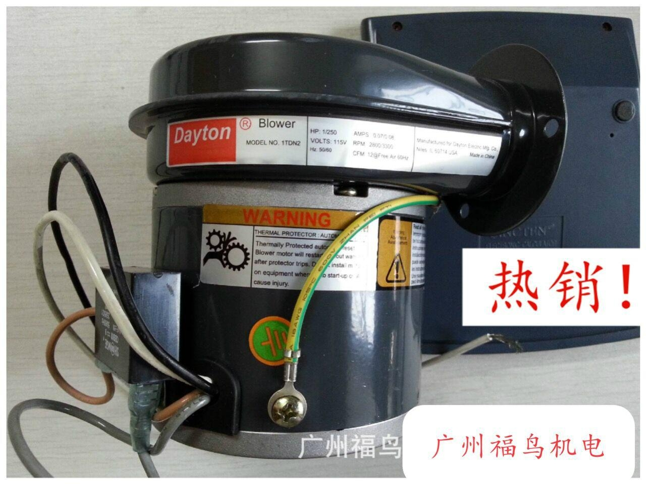 DAYTON風機  型號: 1TDN2
