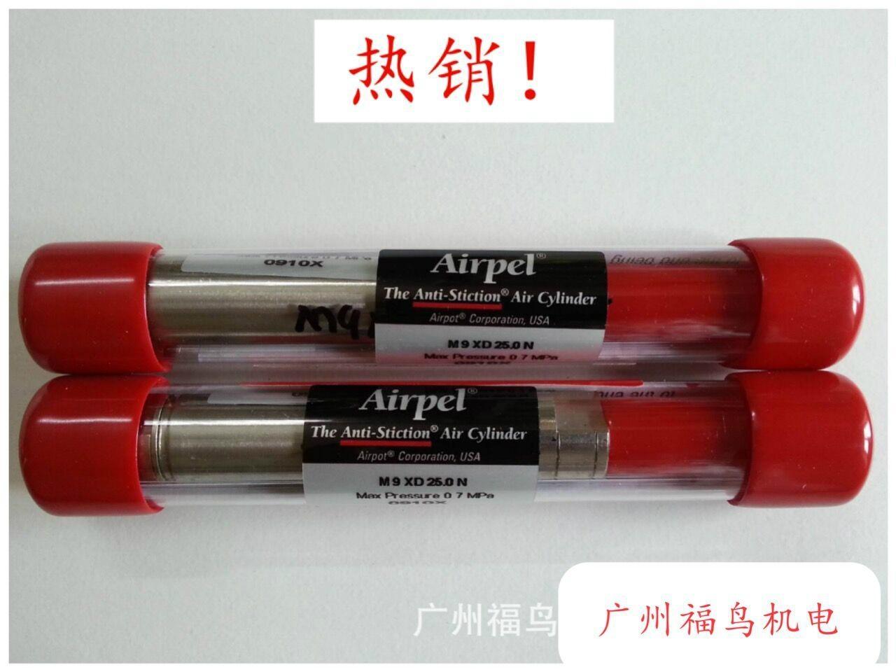 ?AIRPEL / AIRPOT玻璃氣缸, 低摩擦氣缸, 型號: M9XD25.0N
