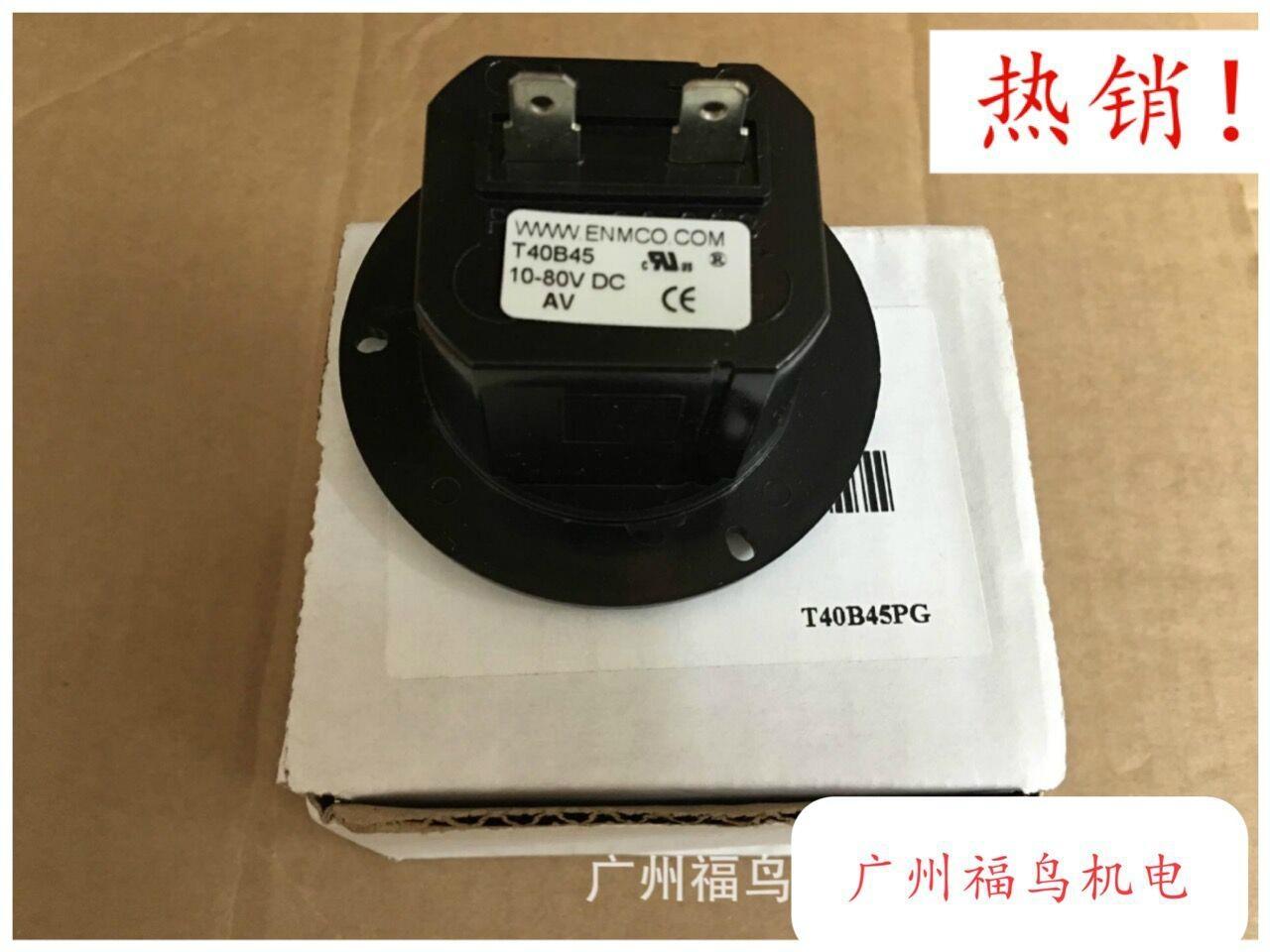 ENM計時器, 型號: T40B45